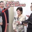小池百合子都知事がお気に入り記者ばかり質問させるという噂は本当か?