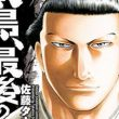 佐藤タカヒロ(漫画家)さん死去で病名や死因が判明もファンは不満殺到!最終回はいつになる?
