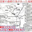 韓国国定歴史教科書が嘘と捏造の従軍慰安婦記述などを強化!日本に喧嘩売ってますね完全に…